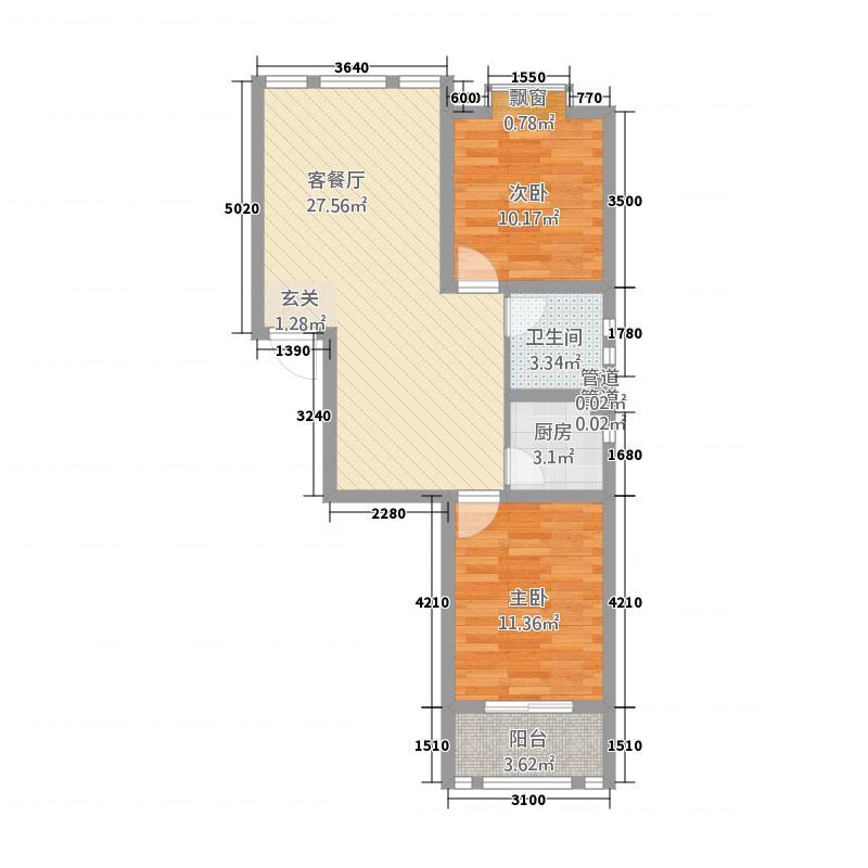 中道山水御园85.00㎡锦苑户型2室2厅1卫1厨