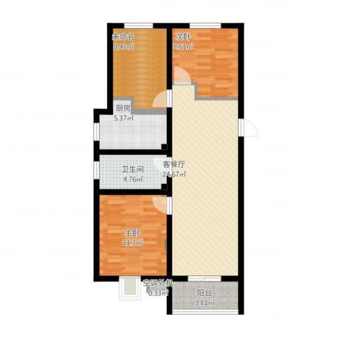 嵛景华城2室1厅2卫1厨98.00㎡户型图