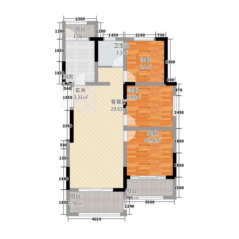 大发・宜景城三期1.50㎡B1户型3室2厅1卫1厨