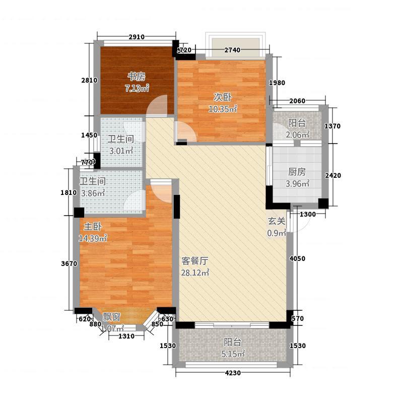 天立・观澜国际11.82㎡天立观澜国际L2户型3室2厅2卫1厨