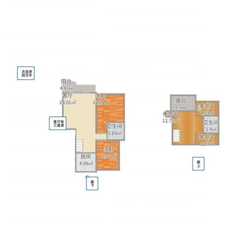 碧云山庄2室1厅2卫1厨113.00㎡户型图
