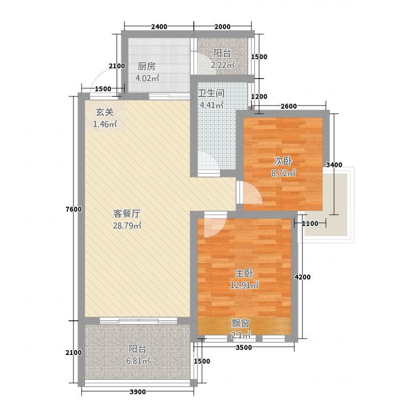 汇金广场8.00㎡2户型2室2厅1卫1厨