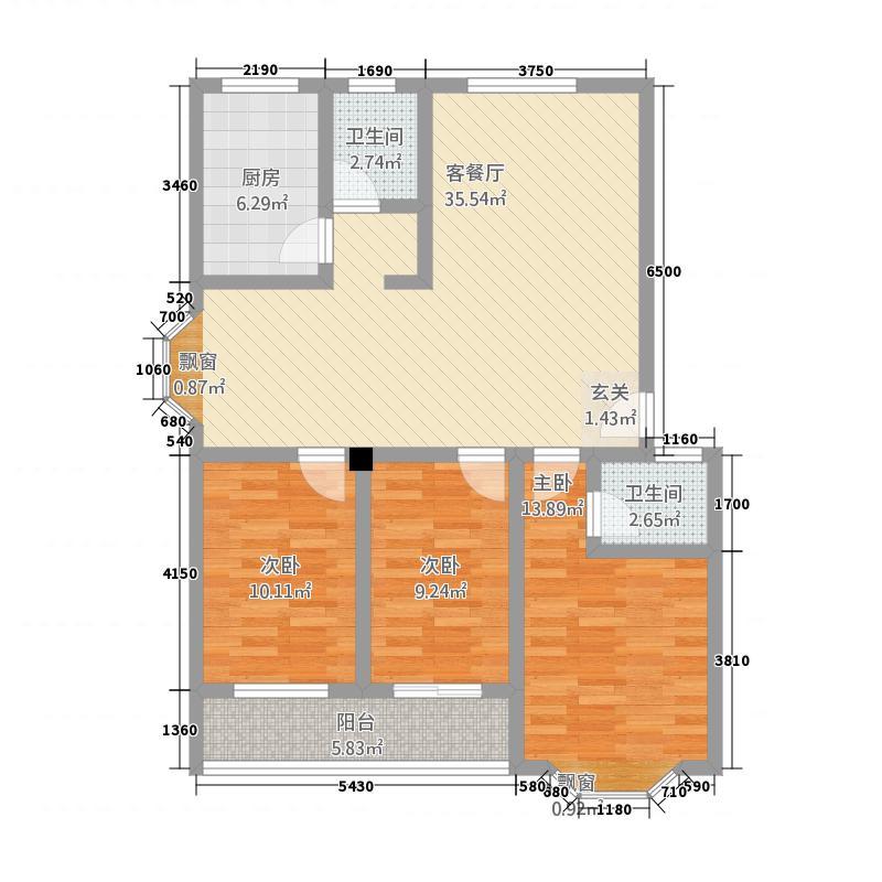 中天・雅和居32127.20㎡c户型3室2厅2卫