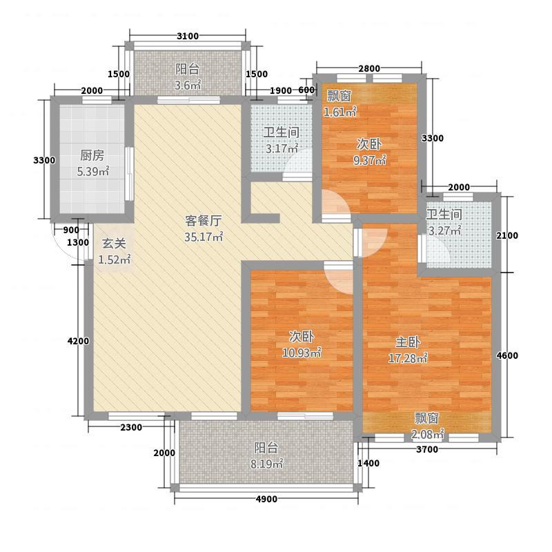 汇金广场127.00㎡3户型3室2厅2卫1厨