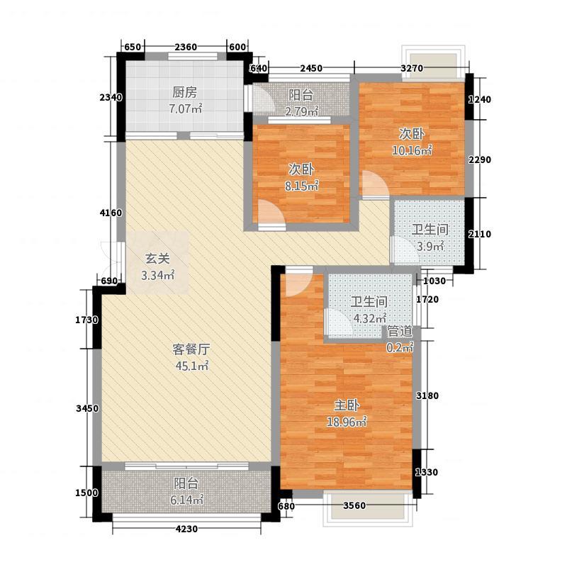 东方昌盛・东方新城137.00㎡A户型3室2厅2卫1厨