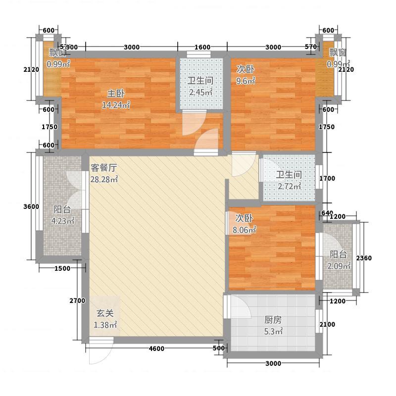 象山新城14.61㎡-3户型3室2厅2卫1厨