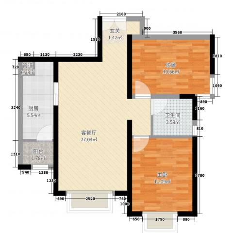书香名门2室1厅1卫1厨59.88㎡户型图