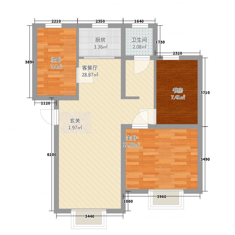 杏城花园88.25㎡A户型3室2厅1卫1厨