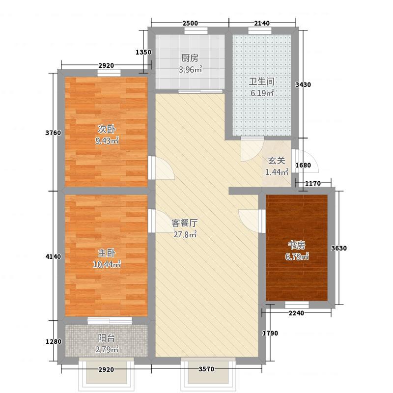 杏城花园8.70㎡B户型3室2厅1卫1厨