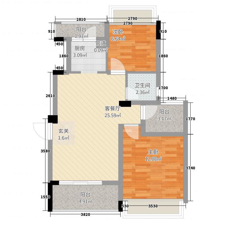 信德翡翠湾82.60㎡6#、7#楼B2户型2室2厅1卫1厨
