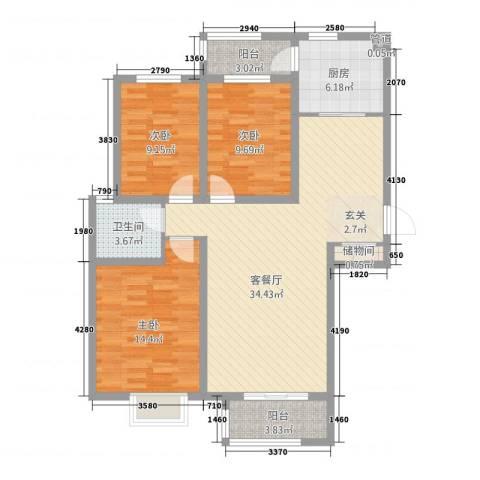 东方骏景3室1厅1卫1厨123.00㎡户型图