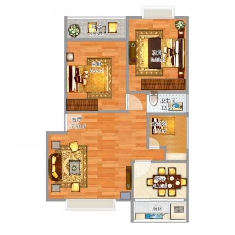 名人大第2室2厅1卫1厨68.00㎡户型图