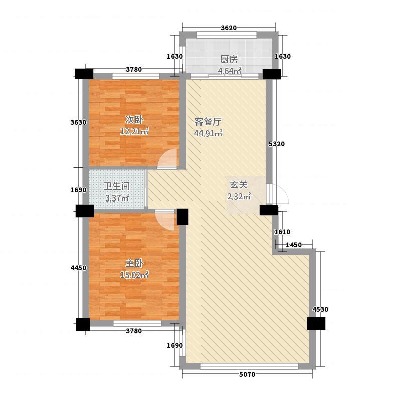 信合家园111.30㎡户型2室2厅1卫1厨