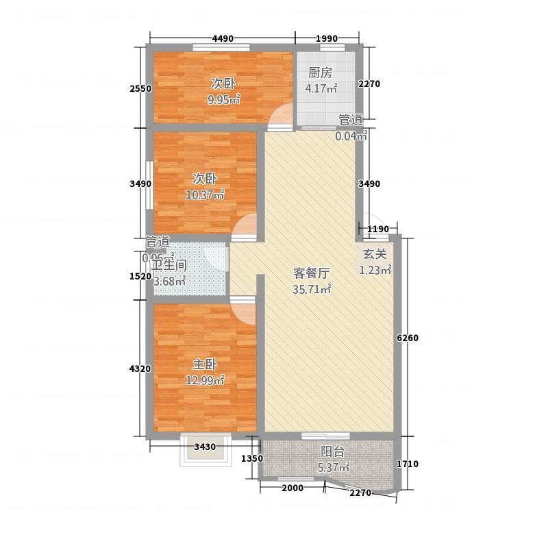 东城逸景11.86㎡3户型3室2厅1卫1厨