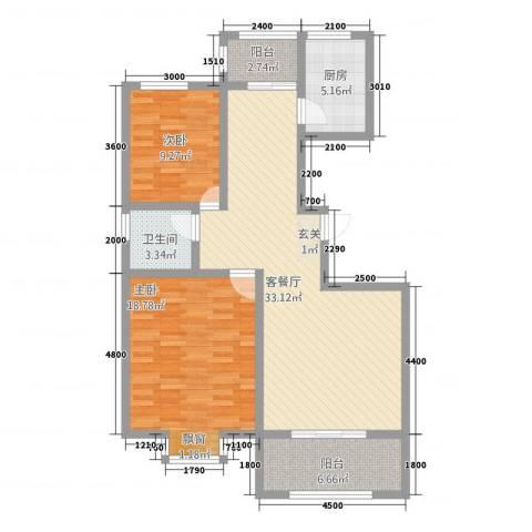 沣京名苑2室1厅1卫1厨79.06㎡户型图