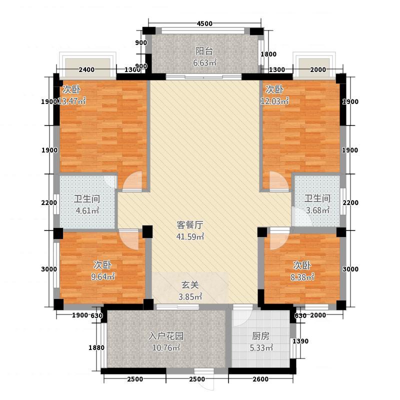光大盛东国际137.62㎡D户型4室2厅2卫1厨