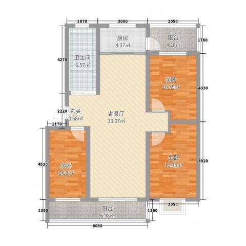 同和佳园3室1厅1卫1厨126.00㎡户型图