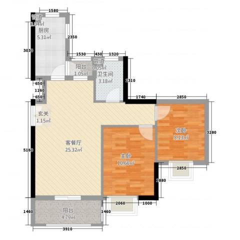 华林国际誉品2室1厅1卫1厨84.00㎡户型图