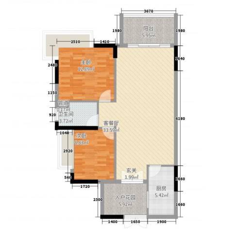 勤天一品树院2室1厅1卫1厨94.00㎡户型图