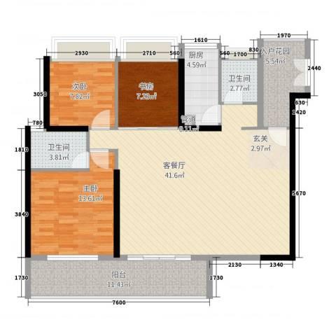 万科彩园3室1厅2卫1厨173.00㎡户型图