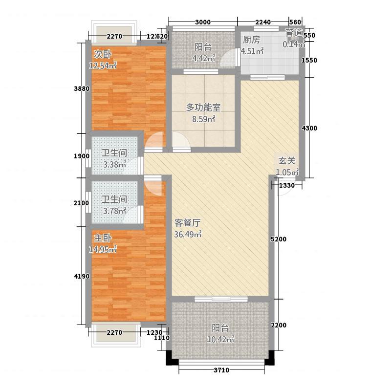 东岸十九座117.00㎡B1户型3室2厅2卫1厨