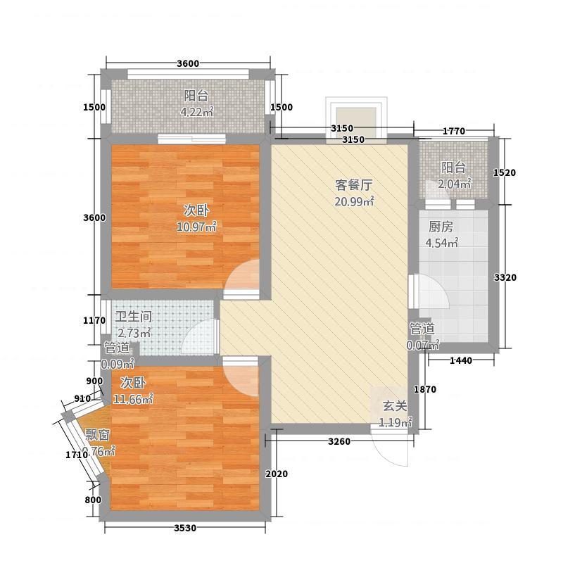江东华庭81.15㎡G户型2室2厅1卫1厨