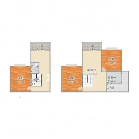 西雅图嘉萱苑3室2厅2卫1厨173.00㎡户型图