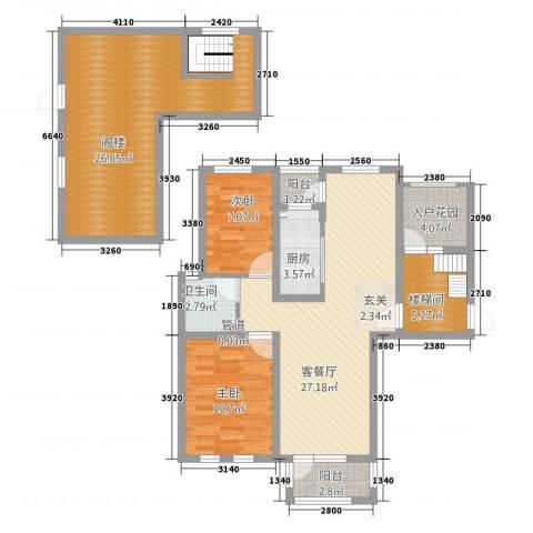 东方格兰维亚2室1厅1卫1厨133.00㎡户型图