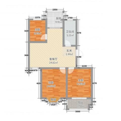 天成紫藤花园3室1厅1卫1厨103.00㎡户型图
