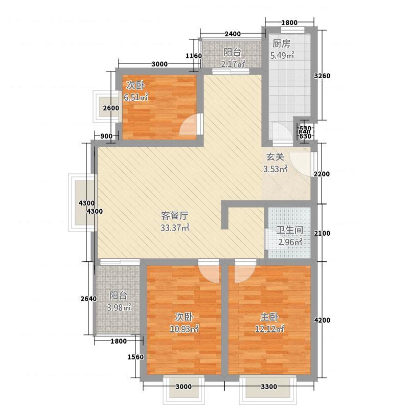春城国际15311.52㎡105C户型3室2厅1卫1厨