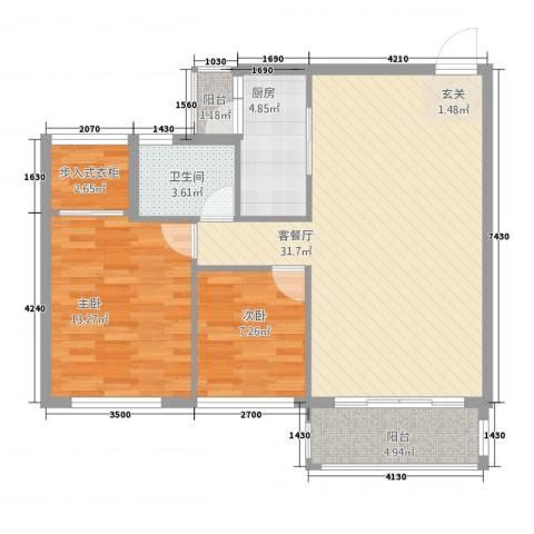 首誉2室1厅1卫1厨72.00㎡户型图