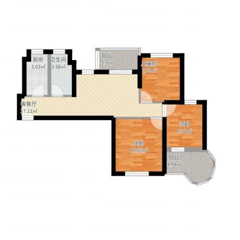 恒高家园3室1厅1卫1厨85.00㎡户型图