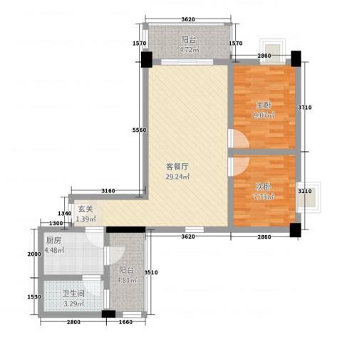骏逸苑2室1厅1卫1厨88.00㎡户型图