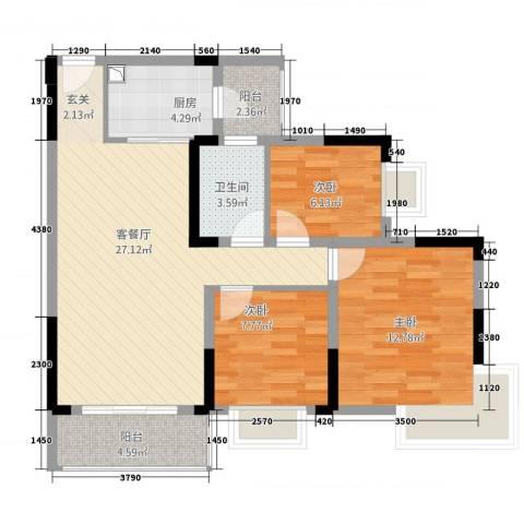 盛世家园3室1厅1卫1厨68.63㎡户型图