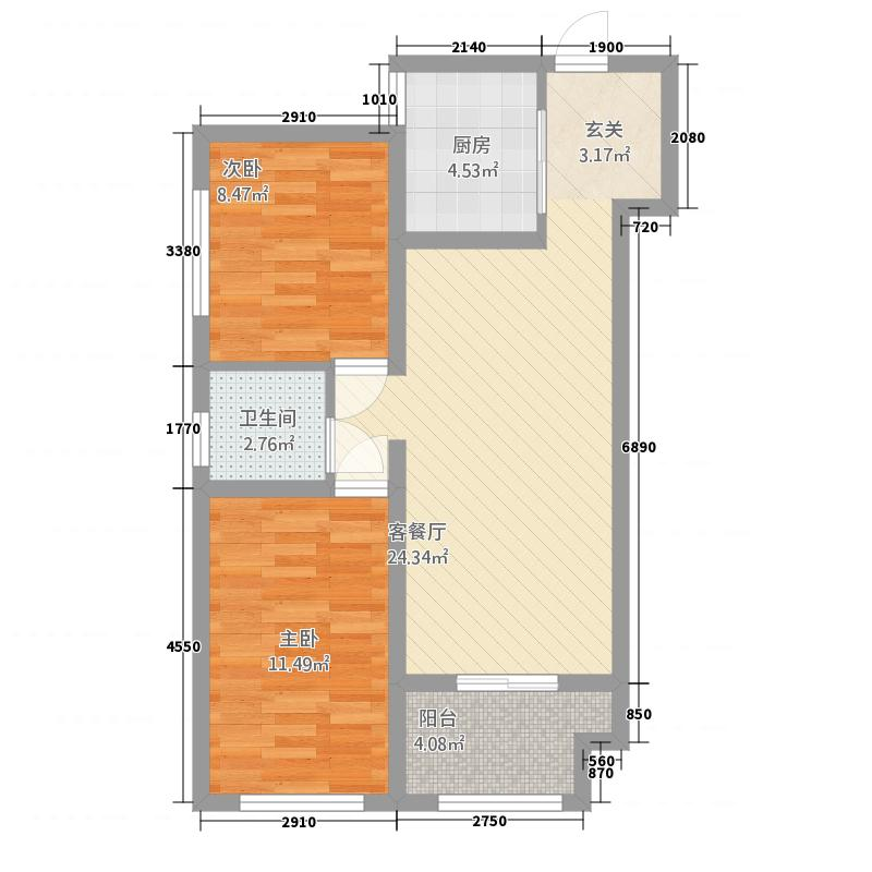 金域咸阳C户型2室2厅1卫