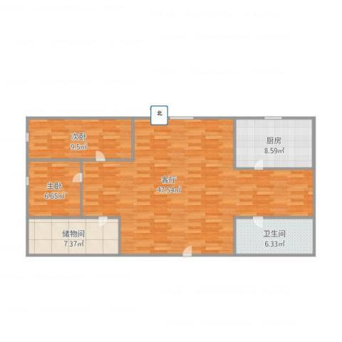 东北角艺术公寓2室1厅1卫1厨115.00㎡户型图