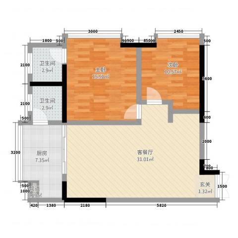 城市公馆2室1厅2卫1厨112.00㎡户型图