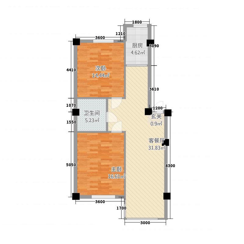 天成・颐兴家园1.30㎡913户型2室2厅1卫1厨