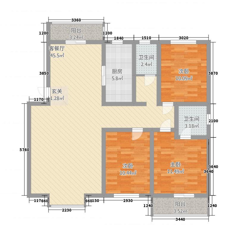 新基和谐花园138.54㎡和谐1户型3室2厅2卫
