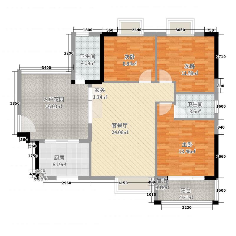 中珠喜悦16.40㎡1栋04、2栋04户型3室2厅2卫1厨