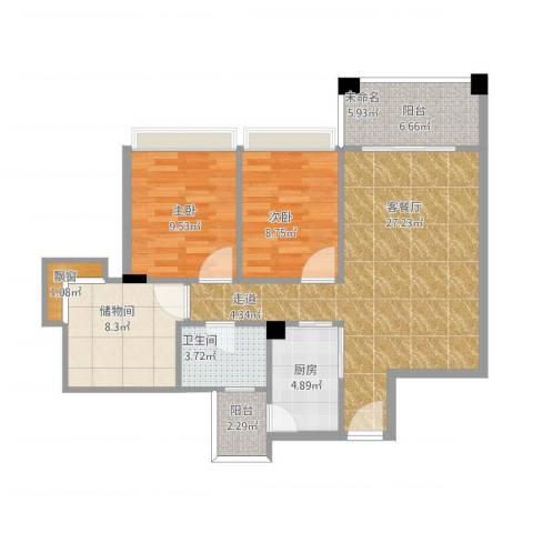 锦绣棕榈园2室1厅1卫1厨101.00㎡户型图