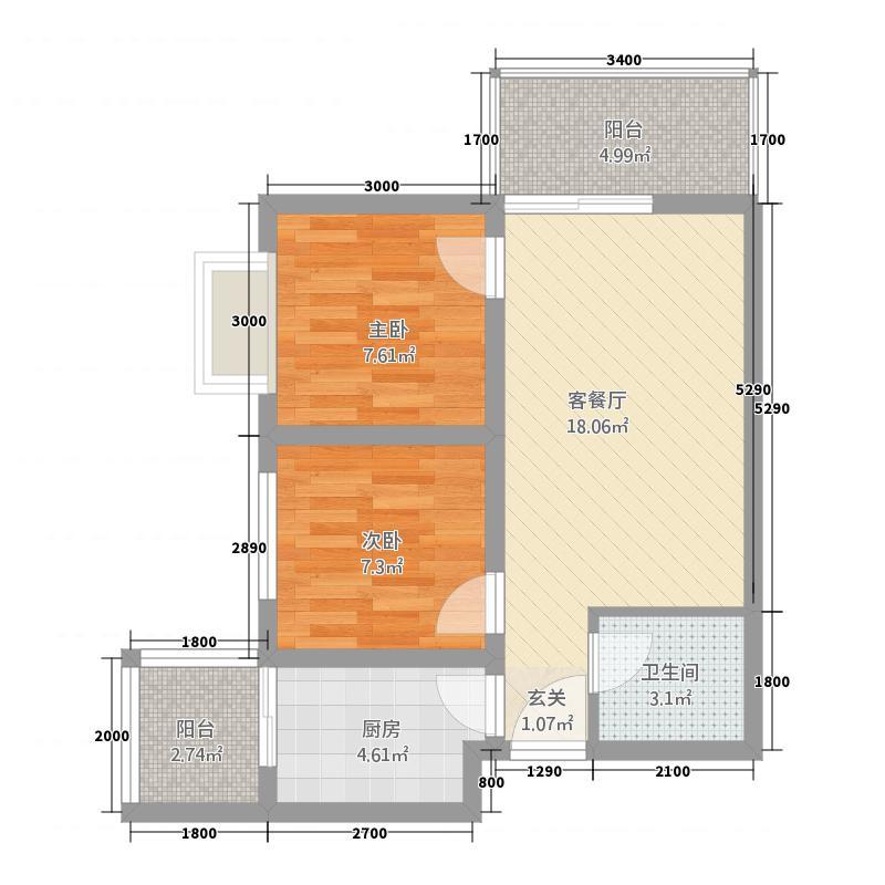 卡斯摩小院64.87㎡A-1户型2室1厅1卫1厨