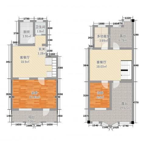 京东嘉苑2室2厅1卫1厨99.54㎡户型图