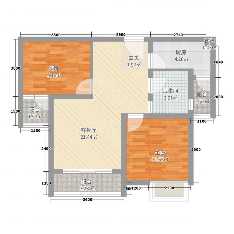 阳光公寓122.00㎡户型2室