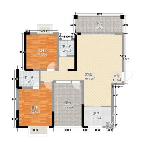 金霞湘绣园2室1厅2卫1厨118.00㎡户型图