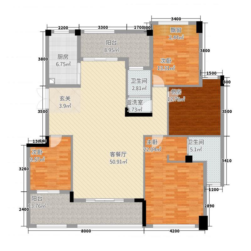 和远・公园世家17.00㎡藏墅B户型4室2厅2卫1厨