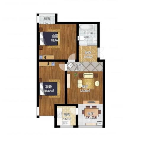 龙江秀水园2室1厅1卫1厨104.00㎡户型图