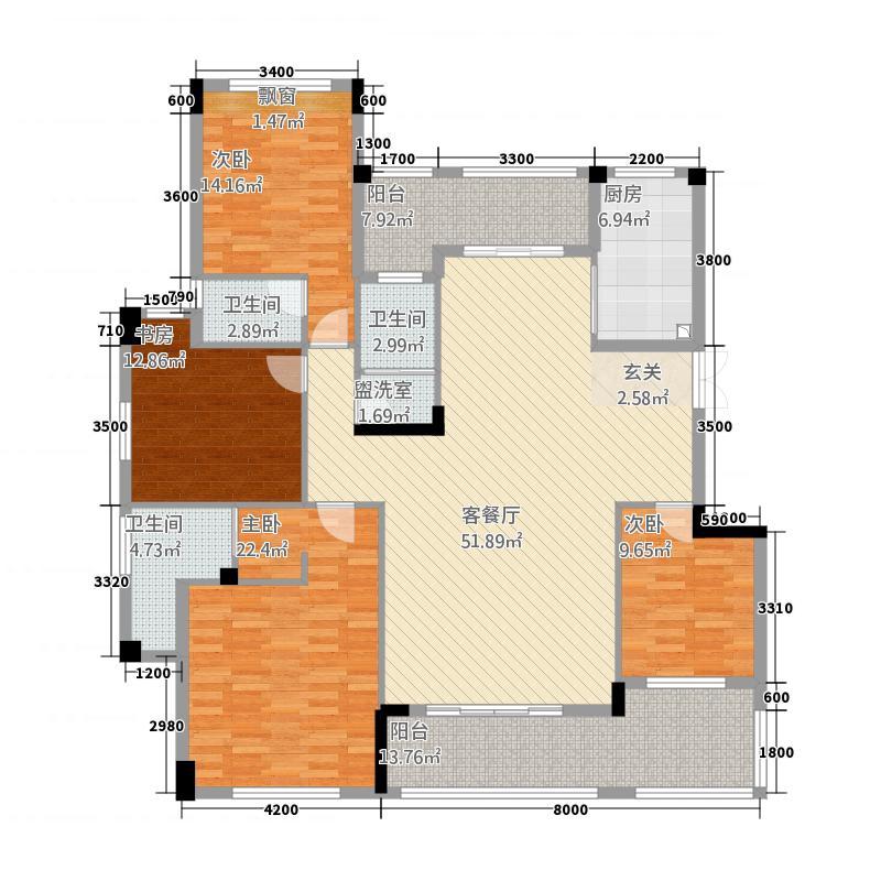 和远・公园世家175.00㎡藏墅A户型4室2厅3卫1厨