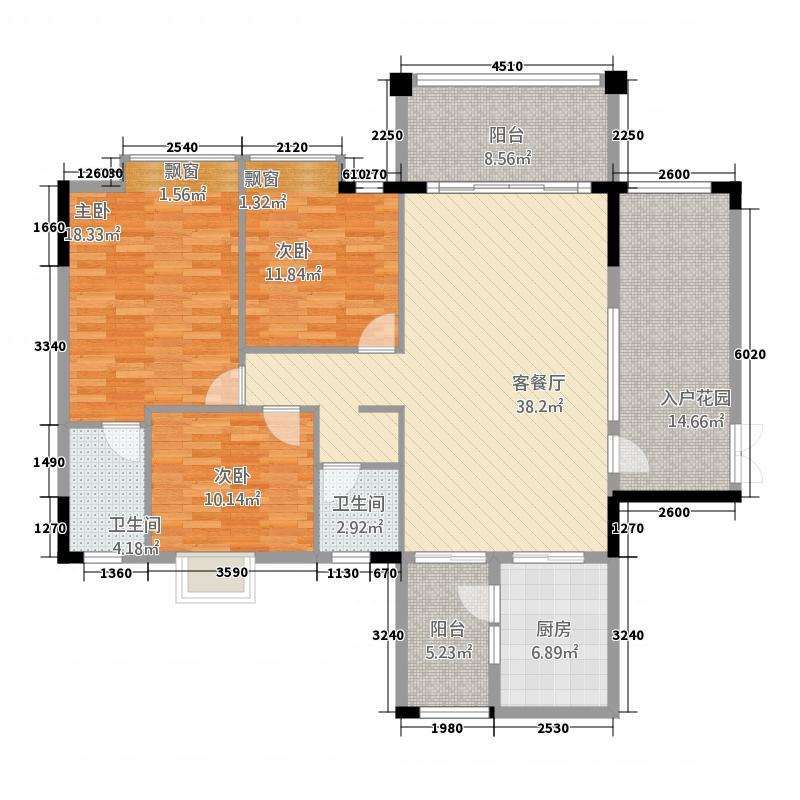 宏福家园123.60㎡11、12栋ABC户型3室2厅2卫1厨