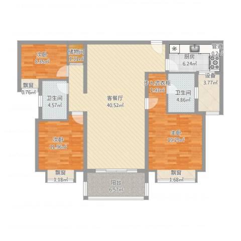 仁恒滨海半岛3室1厅2卫1厨153.00㎡户型图